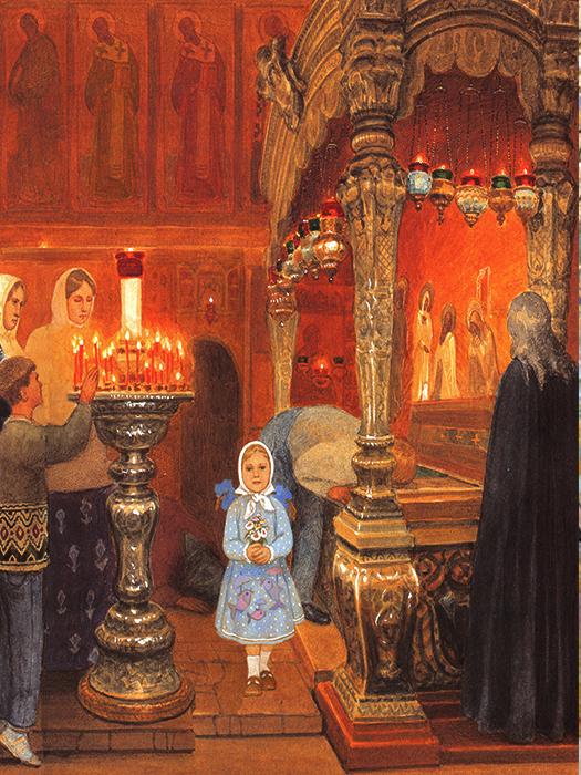 Молитва – это встреча с Богом Живым